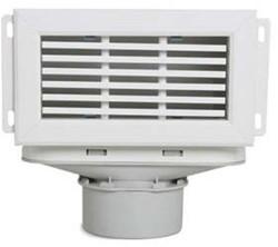 Uniflexplus ventilatie muurcollector met vaste lamellen en een bovenaansluiting Ø 90 mm